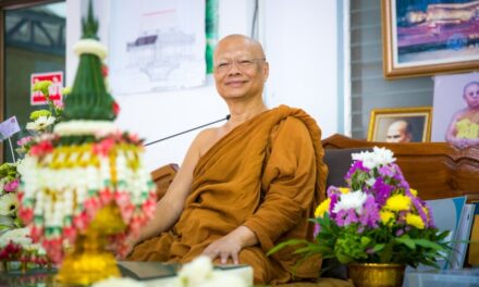 The Complete Path of Practice | Ajahn Anan Akiñcano